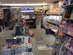 Librairie à reprendre en Flandre Orientele Flandre orientale n°3