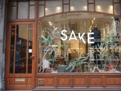 Pour 100 % des parts à reprendre concept store, vêtements, déco et plantes à Bruxelles Bruxelles capitale n°9