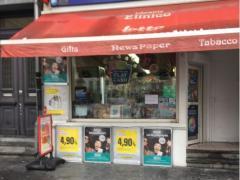 Librairie de tradition à reprendre avec logement à Bruxelles Bruxelles capitale